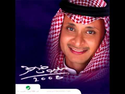 Abdul Majeed Abdullah ... Yehlamoon   عبد المجيد عبد الله ... يحلمون
