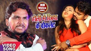Gunjan Singh (2018) Superhit Holi Song धsके जीजा रंगले इंडिया गेट Hit Bhojpuri Holi Songs 2018