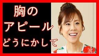 関連動画 【衝撃】高橋真麻アナ、驚きの私生活初公開!スゴイです!ww...