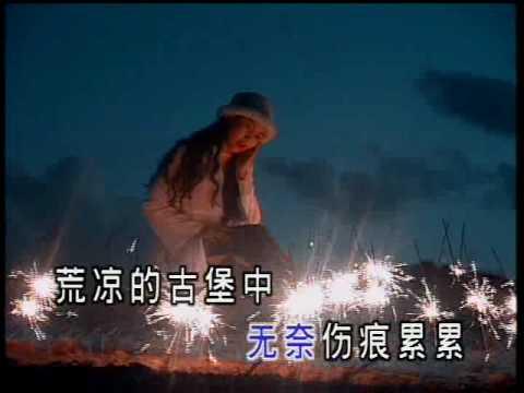 Timi Zhuo 卓依婷 - 飛天 Fei Tian (高清DVD版)