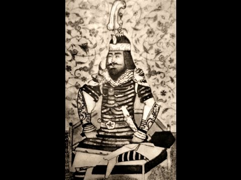 History of King Taimoor Lung