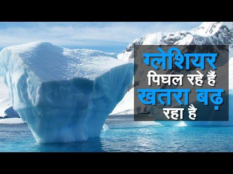 हिमालय क्यों इतनी तेजी से पिघल रहा है और क्या ये कुछ सालों में गायब हो जाएगा?| Glaciers| Uttarakhand