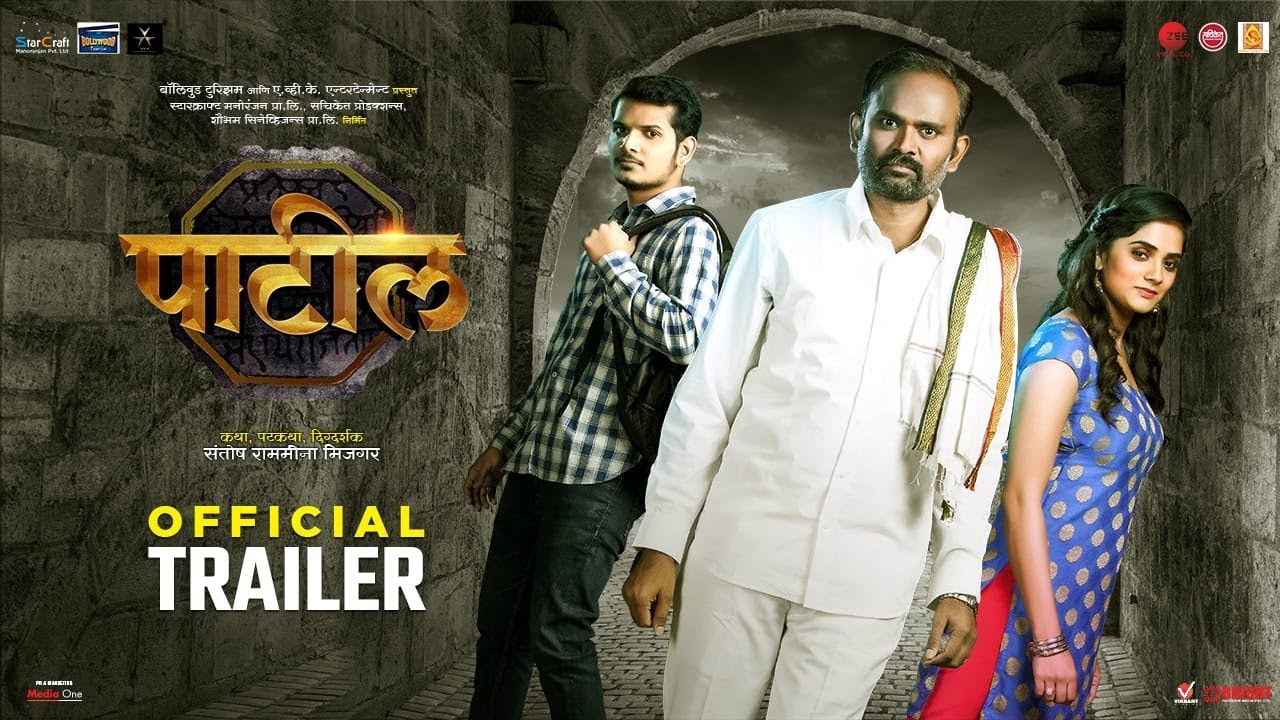 how to download marathi movies 2018
