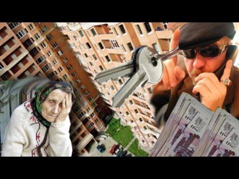 Мошенники и разводы в аренде квартир, лохотроны, как на стать жертвой кидалова
