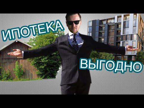 Ипотека - как ШАНС перебраться в Москву. Бюджетный ремонт однушки в ЖК Лучи