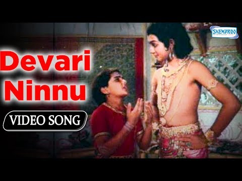 devari-ninnu---srinivas-murthy-top-devotional-songs---shabarimale-swamy-ayyapa