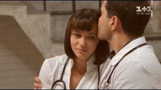 Маргарита и Рустам | 💙 Неделимое 💛 | Центральная Больница