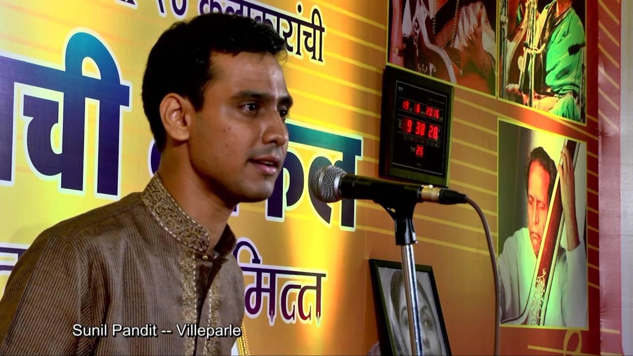 shastriya sangeet Shastriya sangeet kalakendra - youtube.