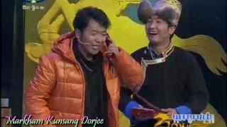 Lhasa Tibetan Losar 2014 - Jokes 4 (C)
