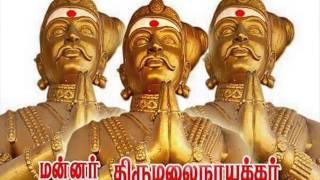 Thirumalai Nayakkar Song 4