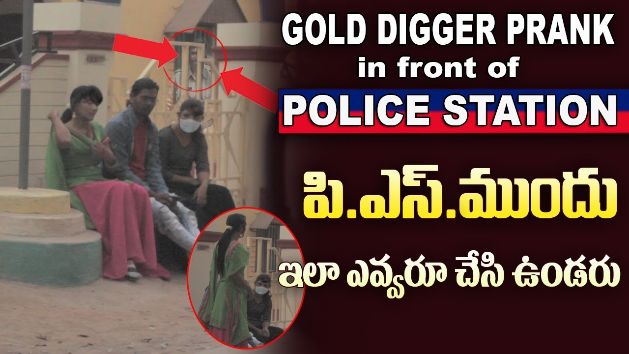 Extreme Gold Digger In Front Of POLICE STATION   Telugu Pranks   #tag Entertainments