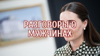 🔴 Юлия Михалкова рассказала о своем правиле «трех минут»