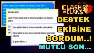DESTEK EKİBİNE ÇATTIM CLASH OF CLANS AMA MUTLU SON │ CLASH OF CLANS DESTEK VE YARDIM