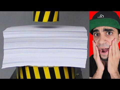 جهاز سحق الاشياء ضد 1000 ورقة
