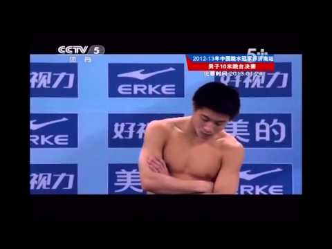 2013 China Diving Champion Cup (Jinan) - men's 10m platform finals