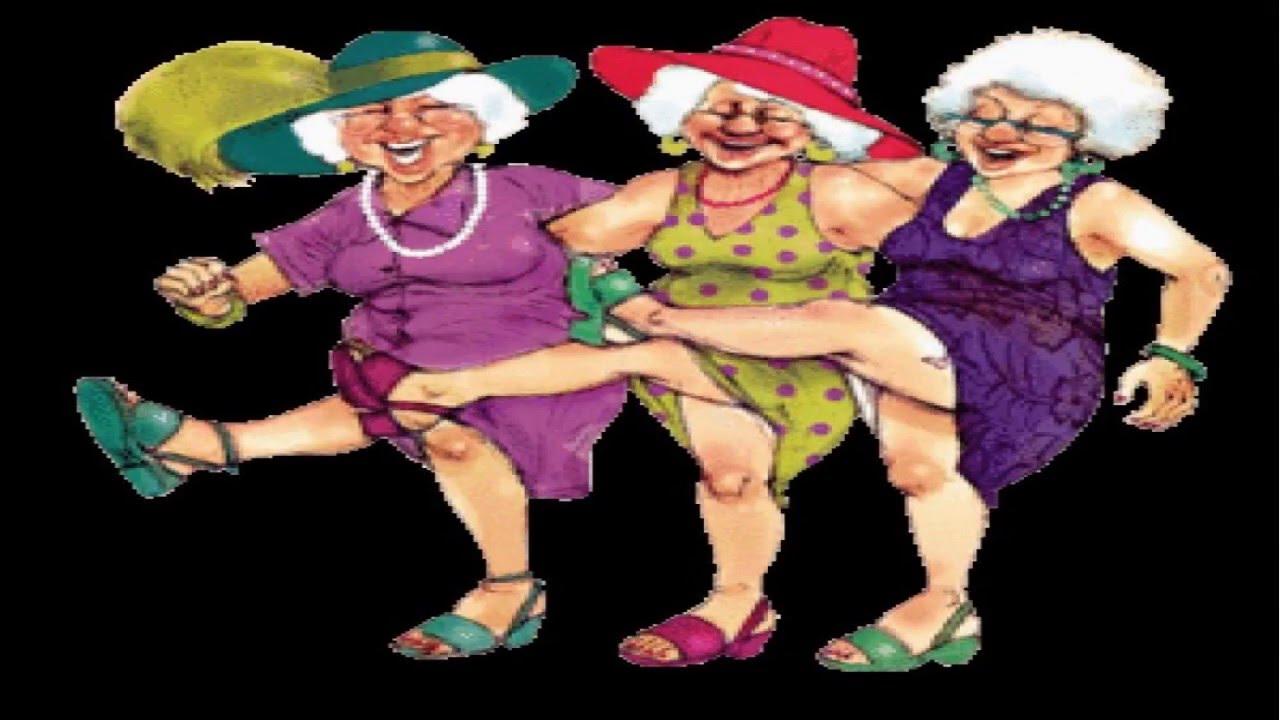 пирсинга смешные картинки танцующих старушек ему спасибо его