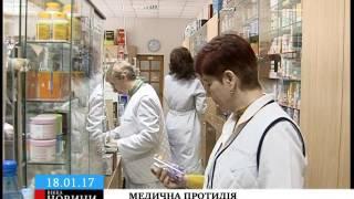 У Черкасах бракує ліків від грипу