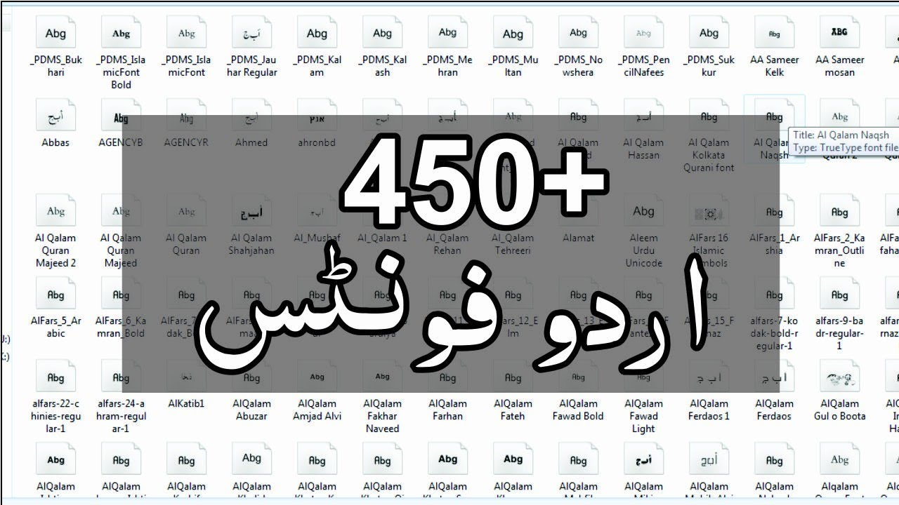 Download Urdu Font pack new 2020 free download || Mehran Yaqoob ...