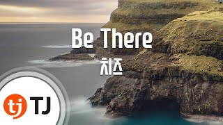 [TJ노래방] Be There - 치즈(Cheeze) / TJ Karaoke