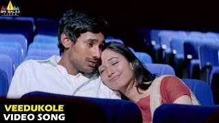 Happy Days Songs | Veedukole Video Song | Varun Sandesh, Tamannah | Sri Balaji Video