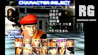 Dead or Alive 2 Limited Edition - Sega Dreamcast - Gameplay Bayman & Tengu Tag Battle [HD 1080p]