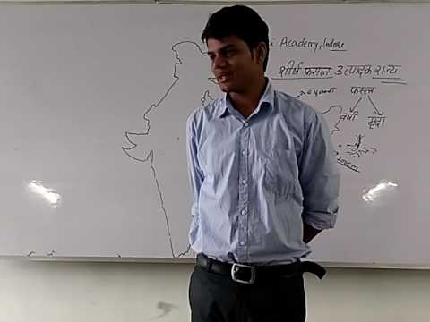 Indian geography -agriculture -Top crop producing state 2016 by Rahul Yadav Sir(DU alumni)