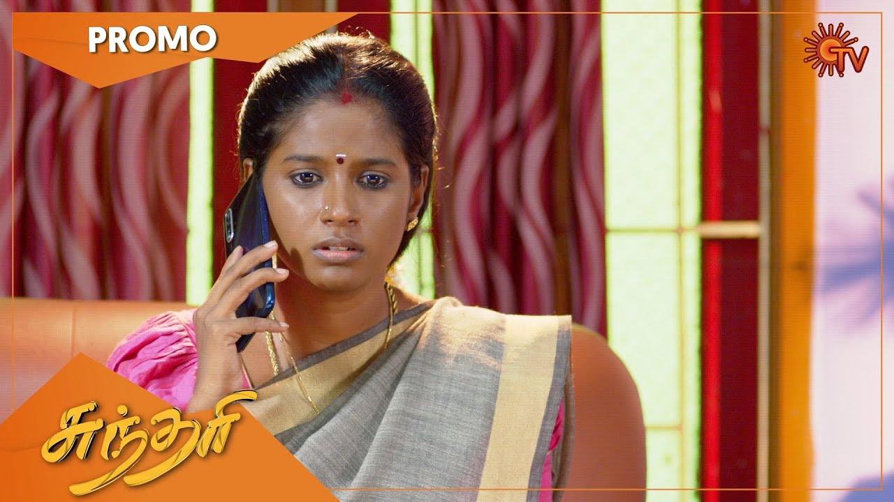 Download Sundari - Promo | 14 Sep 2021 | Sun TV Serial | Tamil Serial