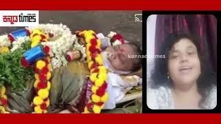 ನಟಿ ಬಿ ಜಯಮ್ಮ : ನಾವು ನೆಗ್ಲೆಟ್ ಮಾಡಿಲ್ಲ ಎಂದ ಕುಟುಂಬಸ್ಥರು Actress B Jaya Passes Away