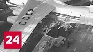 """""""Ильюшино чудо"""": Ил-112 способен пролететь в два раза дальше, чем Ан-26 - Россия 24"""