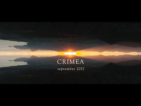 Крым. Аэросъемка 2017. Качество 4k