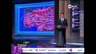 أحمد المسلماني : العلماء يكتشفون دماغ ثالث في جسم الانسان يعمل لوحده