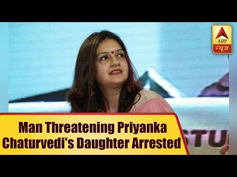 Man Threatening Congress Spokesperson Priyanka Chaturvedi's Daughter Arrested From Ahmedabad