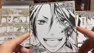 【曇天に笑う】色紙開封✨ (1box)