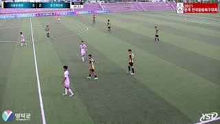 [춘계중등축구대회_U14 8강] 강구대게구장2 (202…