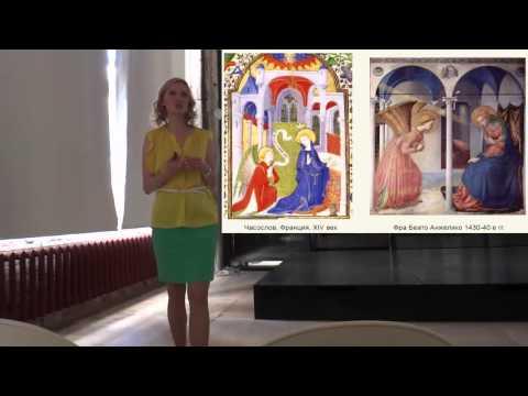 Стили живописи: Готика и Возрождение