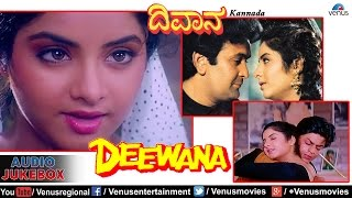 Deewana - Kannada : Full Audio Songs Jukebox | Shahrukh Khan, Rishi Kapoor, Divya Bharti |