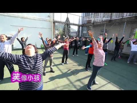 Laughter Yoga gogogo Hong Kong Club 砵仔糕2013 愛笑瑜伽明愛