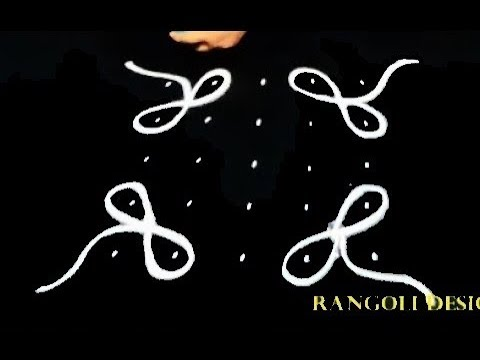 Basic Beginners Kolam || Easy And Creative Rangoli Designs For Beginners|| 5X5 Dots Muggulu