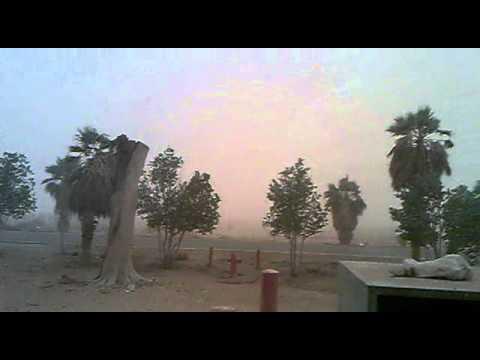 Sandstrom Riyadh Saudi Arabia