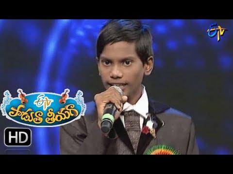 Rukku Rukku Rukkumani Song  Najeeruddin Performance  Padutha Theeyaga  4th June 2017  Etv Telugu