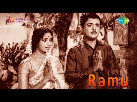 Ramu | Muthu Chippi song