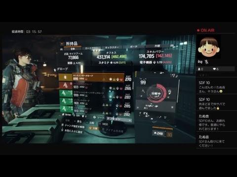20181011 Division キヨさん、SFDさんと一緒にPVP→なぜかアイテム整理