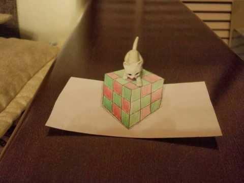 Как сделать 3D картинку своими руками за 5 минут.