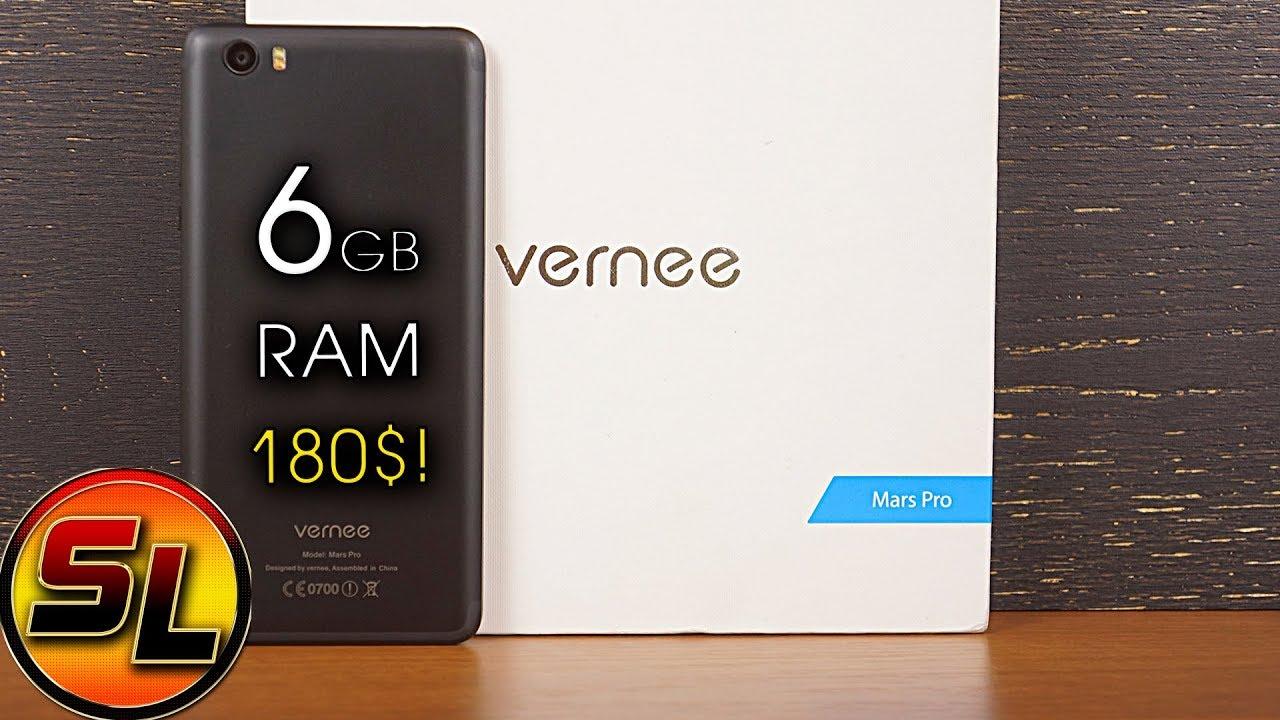 Vernee Mars Pro полный обзор смартфона с 6 гб оперативной памяти! review