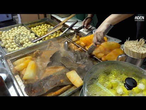Hong Kong Street Food ~  Snip Snip