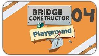 Bridge Construction Playground (#4) Gibnie się?