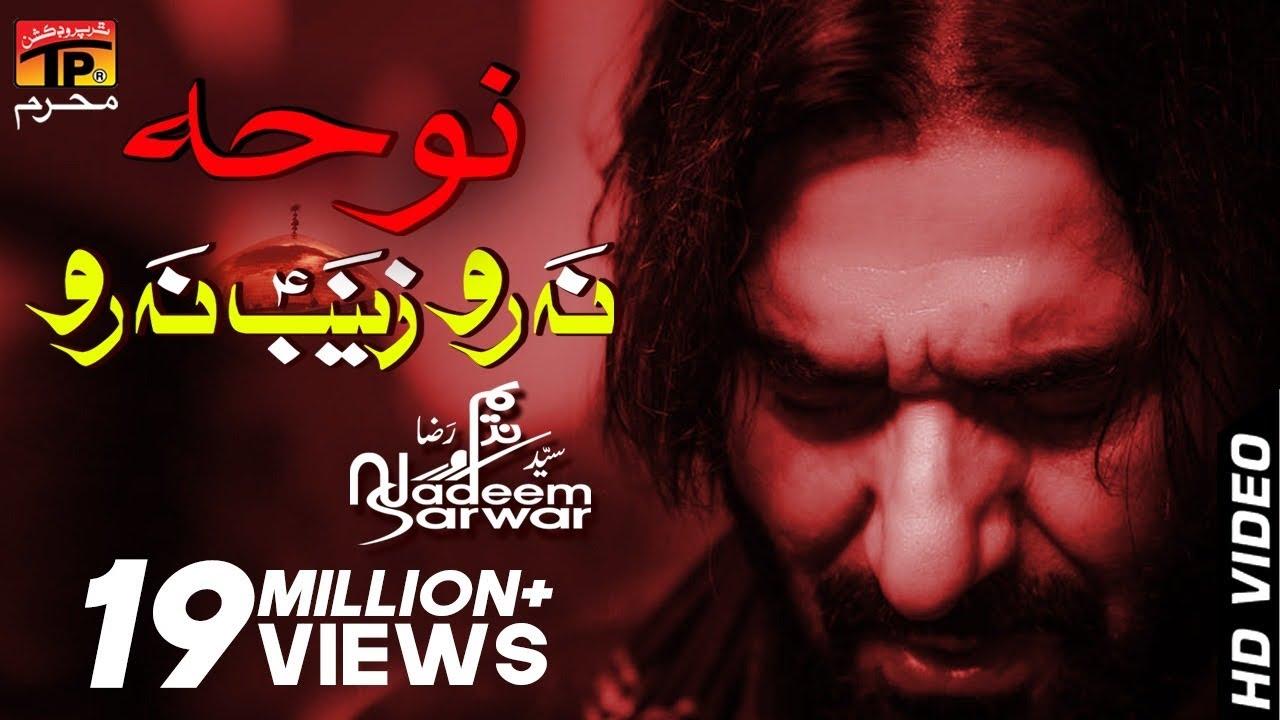 Download Nadeem Sarwar   Na Ro Zainab   Released by TP Moharram