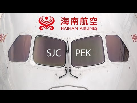 [4K] Smoggy Landing/  Hainan Airlines 787-8 San Jose to Beijing Economy/ the Club Lounge