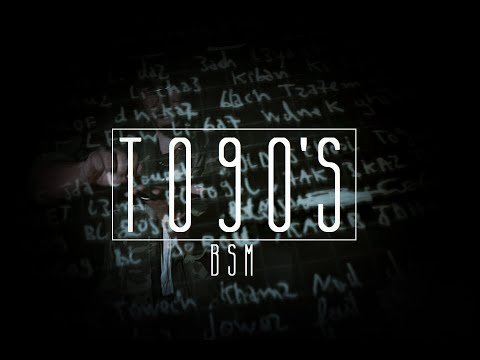 BSM - TO9O'S الطقوس# (Official Music Video)