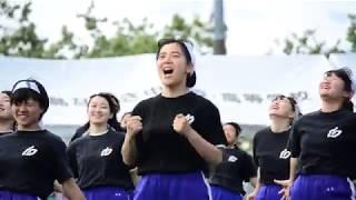 体育祭(平成30年)